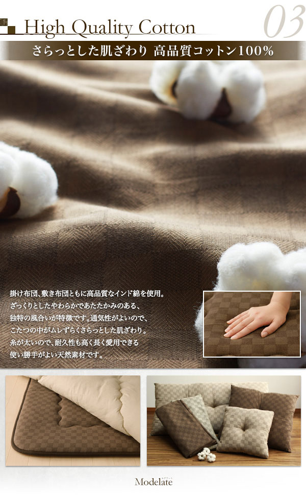 Koreda It Is Soft And Fluffy In Cushion Cushion Relaxation