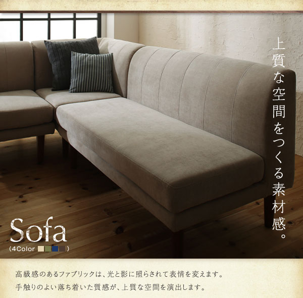 With The Height Adjustment Take One A Dining Sofa Piece Of Article