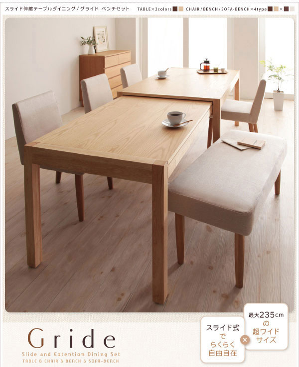 6 Piece Dining Set Table Chairs X 4 1 Bench Chair Sliding Natural Wood Simple Modern Telescopic