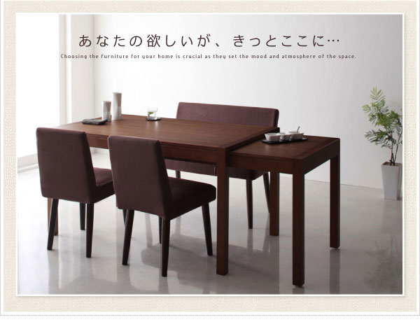 KOREDA | Rakuten Global Market: 4-piece dining set (table + 2 ...