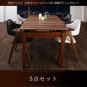 【送料無料】ダイニング5点セット[テーブル+チェア4脚]/ダイニング ナチュラル カフェ風 シンプル おしゃれ カフェ空間 すっきり デザイン 北欧風 こだわり トレンド モダンデザイン 新色 天然木 デザイナーズ家具