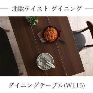 【送料無料】ダイニングテーブル[W115]【ブラウン】/ダイニング シンプルデザイン かわいい カフェ風 ホームパーティ 木目調 ナチュラル家具 耐久性 デザインと機能 北欧テイスト 北欧デザイン 自由にアレンジ
