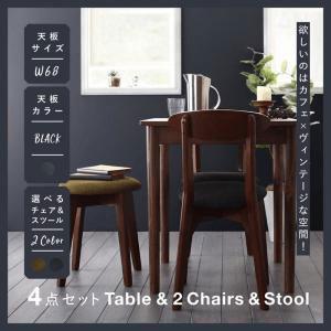 【クーポン配布中※期間限定】【送料無料】ダイニング4点セット[テーブル(W68)+チェア2脚+スツール1脚]【ブラック】/ダイニング シンプルデザイン かわいい カフェ風 ホームパーティ 木目調 ナチュラル家具