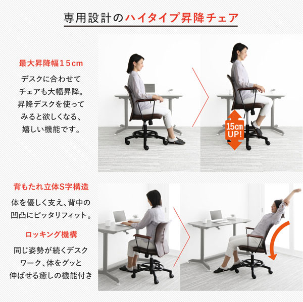 I stand, and the desk chair / office furniture office office work study  work space desk desk chair trendy simple stylish smart height adjustment  that