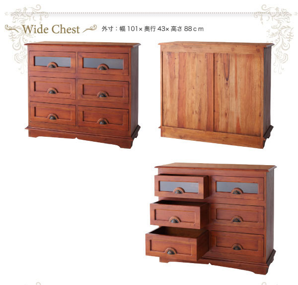 Chest [W101cm] / slim finished product sense of quality durability tree storing rack clothing storing living storing chest nature material handicraft cabinet horse mackerel Ante ist antique-like