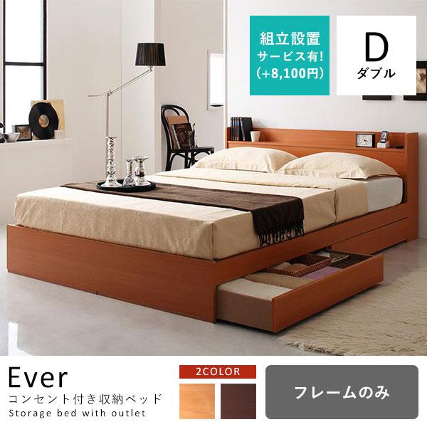 【送料無料】【ダブル】ベッド(フレームのみ)/ベッド ベッドフレーム フレーム フレームのみ 寝具 おしゃれ シンプル デザイナーズ かわいい 人気 ワンルーム 一人暮らし 二人暮らし 部屋 新生活 模様替え