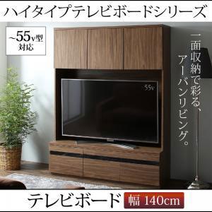 【送料無料】テレビボード/ウォルナット リビング 高級感 ラグジュアリー リビング家具 質感 デザイン 精錬された デザイン ぴったり スペース効率 インテリア収納 連結できる お部屋に合わせて