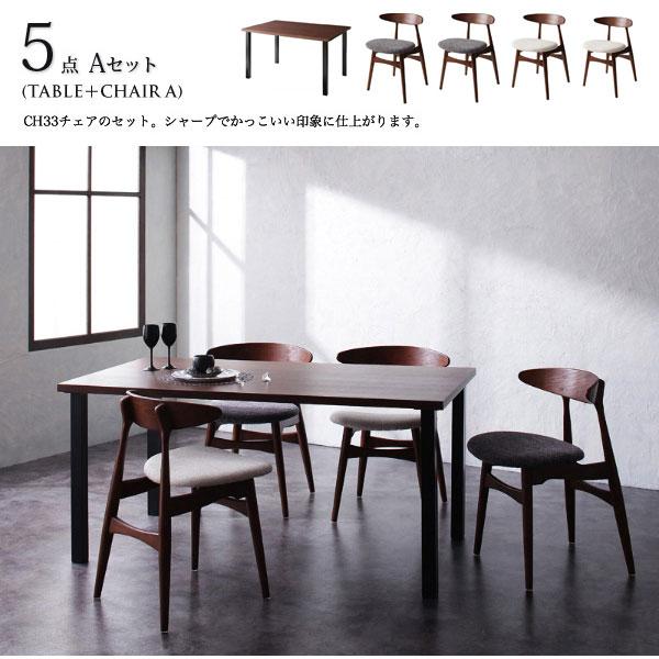 ダイニング5点Aセット(テーブル+チェアA×4) /ダイニングテーブルセット 木製 ダイニングテーブル ダイニングチェア