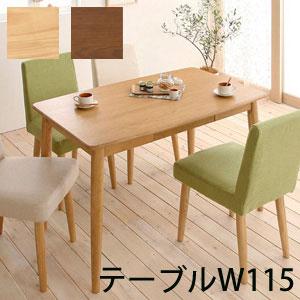r-th-40600125 天然木タモ無垢材ダイニング テーブル ダイニングテーブル リビングテーブル 引出し付き 食卓テーブル 食事 食卓 机 年末年始大決算 北欧風 値下げ 送料無料 つくえ お洒落 木製 W115cm デスク