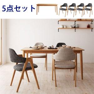 【送料無料】【ダイニング5点セット】テーブル[W150cm]+チェア4脚/ダイニングセット ダイニング5点セット テーブルセット ダイニングテーブルセット 木製テーブルセット 北欧