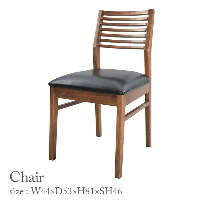 【クーポン配布中※期間限定】【送料無料】チェア/イス いす 椅子 ダイニングチェア おしゃれ 家具 かわいい 天然木 合皮