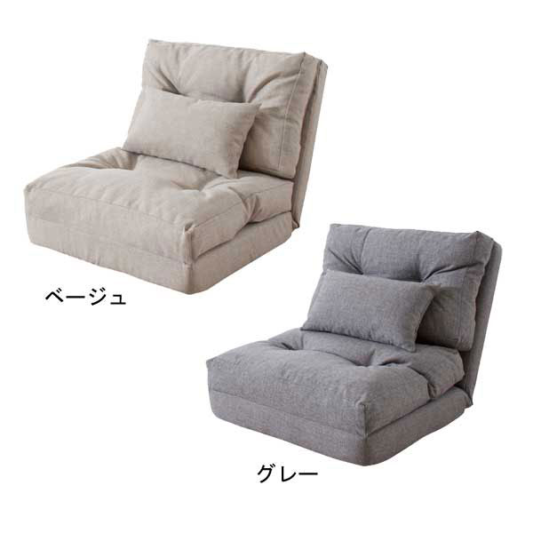 Sofa Bed Single Living Chair Floor Relaxation Fashion Simple Designer Cute North