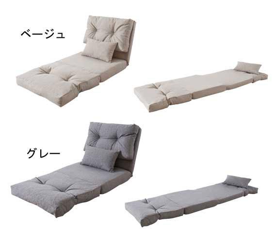 Koreda Sofa Bed Single