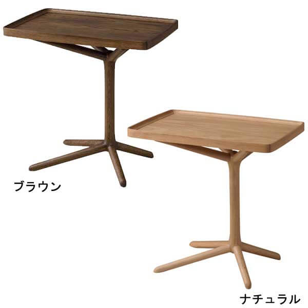 Awesome The Side Table Table Table Side Table Sofa Table Sofa Table Table Bedside Table Tray Table Simple Natural That I Finish It And A Joke Has A Cute To Download Free Architecture Designs Itiscsunscenecom