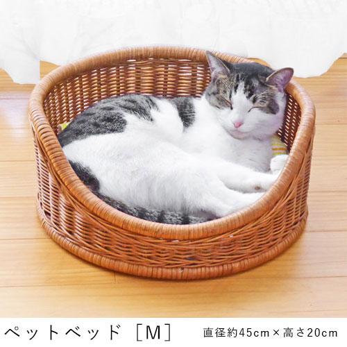 The cat sofa pet sofa cat sofa rattan which rabbit pet rattan modern Shin  pull fashion for the small dog and cat cat cat for pet bed [rattan] / pet  ...