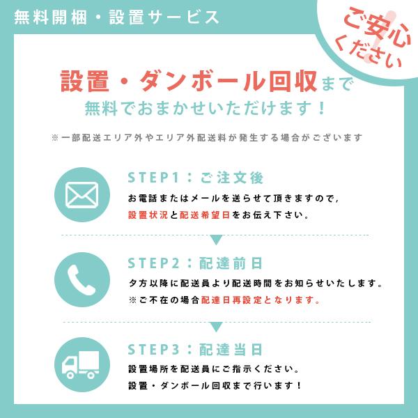 【送料・設置料無料】日立HITACHI冷蔵庫Kシリーズ(401L・右開き)5ドアR-K40HRK40Hソフトブラウン