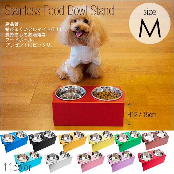 Koreda Food Bowl Table Dog Kitchen Units Dish Food Ball Stand Table