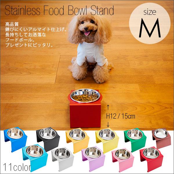 Koreda Food Bowl Stand Dog Kitchen Units Kitchen Units Dish Food