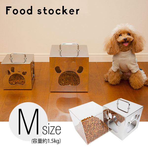 Koreda Food Stocker Bowl Put Dog Food Bowls Fashionably Simple