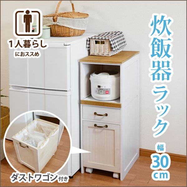 キッチンラック/キッチン収納 キッチン収納引き出し 引き出し キッチン棚 キッチン キッチン用 ゴミ箱 収納 棚 収納棚