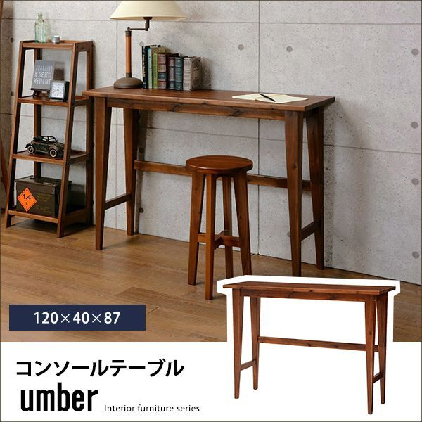 Console Table / Natural Taste Grain Of Wood Woody Fashion Cafe Style  Atmosphere Natural Style Natural ...