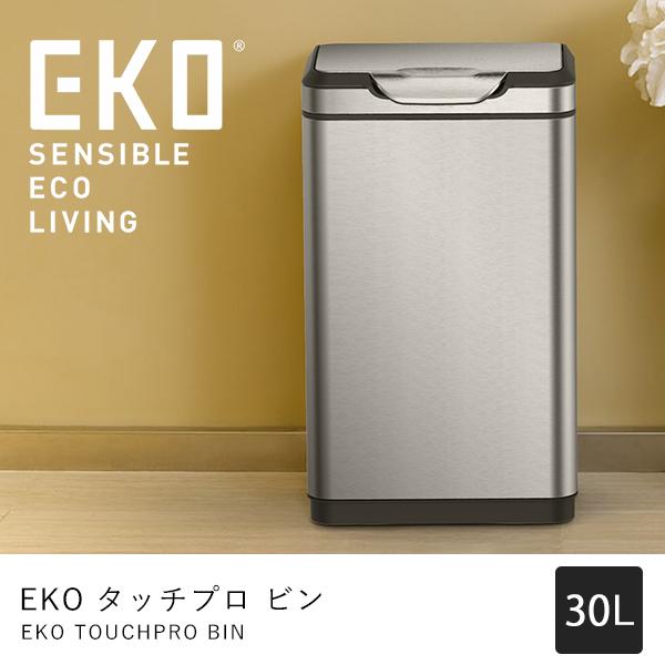 【送料無料】ダストボックス【30L】/ダストボックス ゴミ箱 シンプルデザイン スマート エコ コンパクト 便利 衛生的 使いやすい 簡単 インナーボックス付き