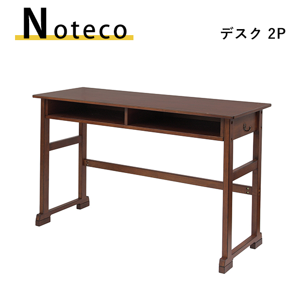 Kids desk kids chair stacking child furniture fashion simple cute popular  recommended antique retro with the desk school nostalgic nostalgic  furniture ... - KOREDA: Kids Desk Kids Chair Stacking Child Furniture Fashion Simple