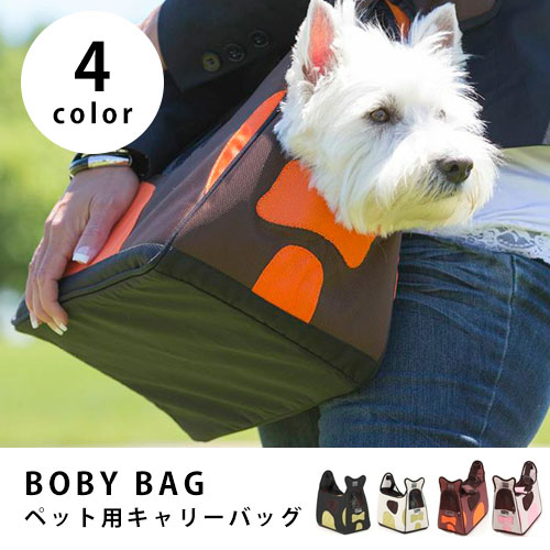 10 6 To 1 59 Baby Bag For Pet Carry Cat Dog Carrying Case Litter