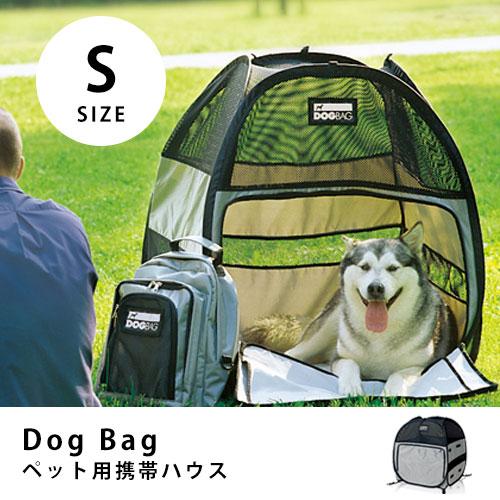 a39efa80e5 DOGBAG dog bag (size S) pet cat dog tent house pet tent camping outdoors