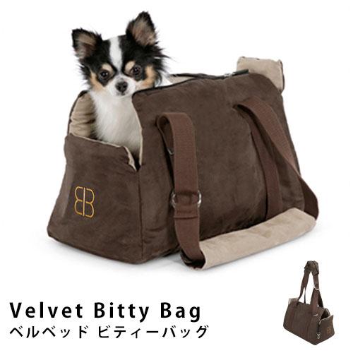 VeLvet Bitty Bag ベルベッド ビティーバッグ/猫用 犬用 キャリーケース ねこ用 キャリーバッグ ネコ用