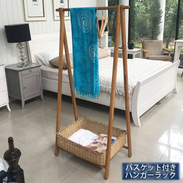 Hanger Rack (with The Basket) / Hanger Rack Basket Storing Basket Storing  Storage Case Cabinet Laundry Basket Laundry Case