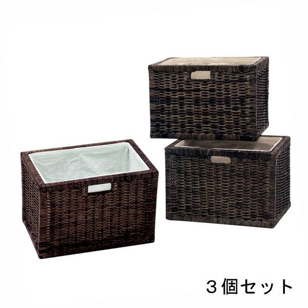 Koreda Basket Furniture Rattan Furniture Miscellaneous Goods