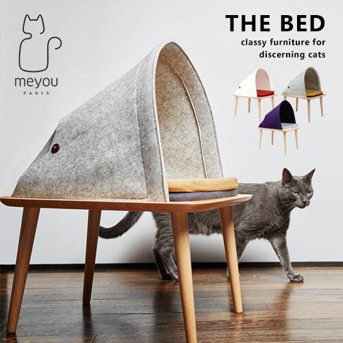 【クーポン配布中※期間限定】【送料無料】【MEYOU】THE BED/ペット ペット用品 小型犬 猫 ねこ ネコ おしゃれ シンプル デザイナーズ かわいい 人気 おすすめ 北欧 ナチュラル 丸型 球型 モダン キャット 猫用ベッド