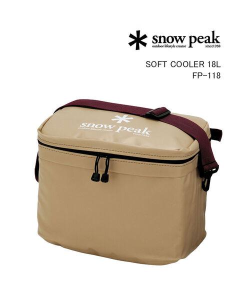 人気急上昇 送料無料 2021年春夏新作 Snow Peak 売却 スノーピーク PVCナイロン クーラーボックス メンズ ■■ ソフトクーラー18L SOFT-COOLER18-4622101 1F レディース