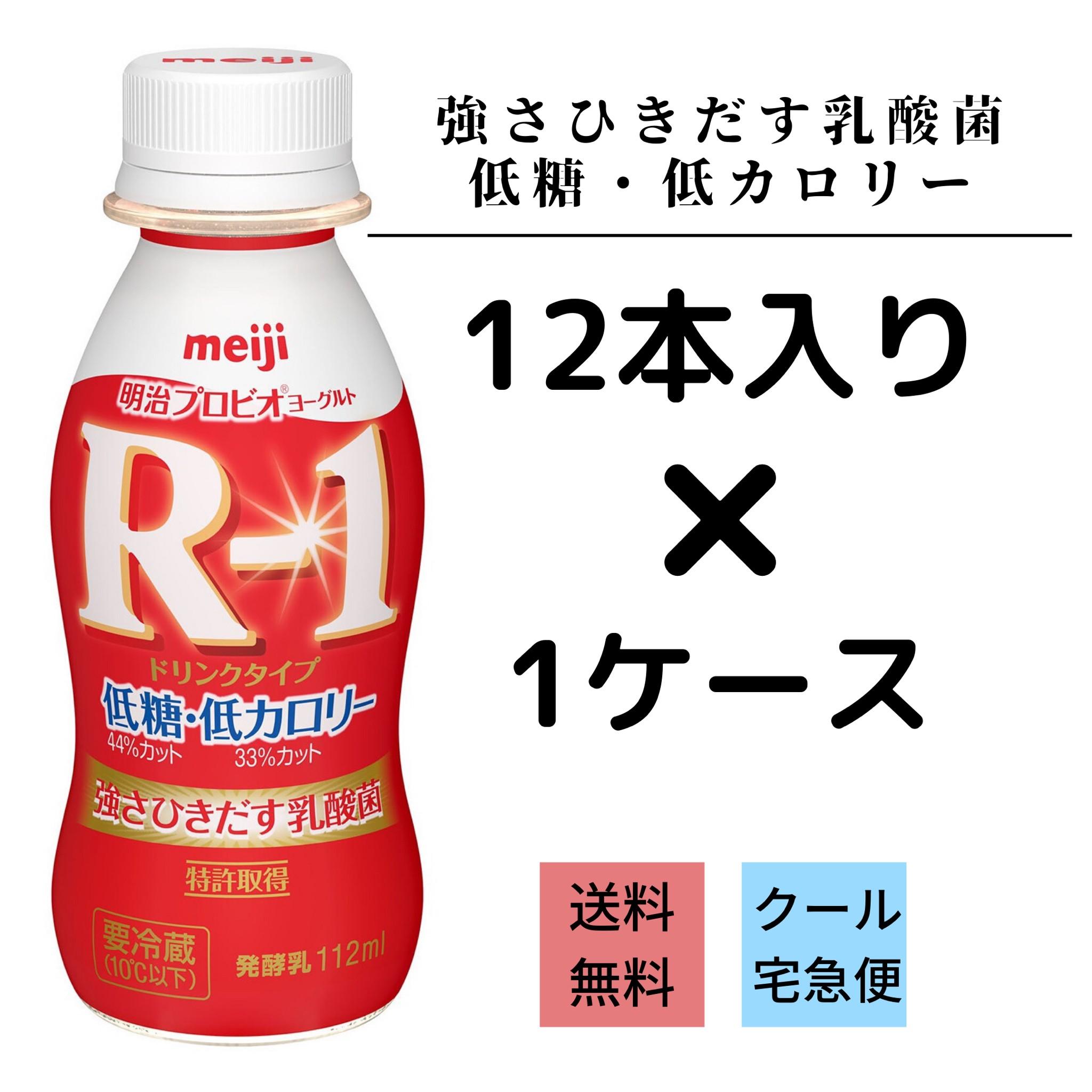 R1 ヨーグルト