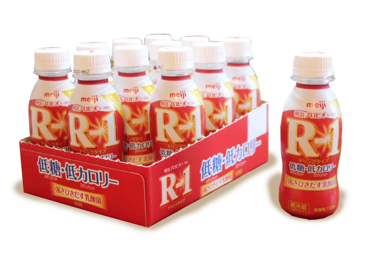 R1 飲む ヨーグルト R-1ヨーグルトで下痢になる人は【乳糖不耐症】かも。克服方法を調べて...
