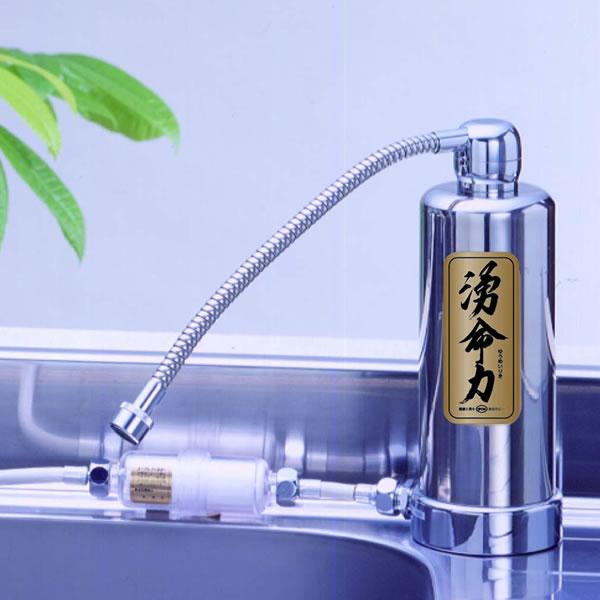 【送料無料】台所の蛇口から出る水を生命力あふれた美味しい水に変える浄活水器!ユー ゼオライト 湧命力・浄活水器