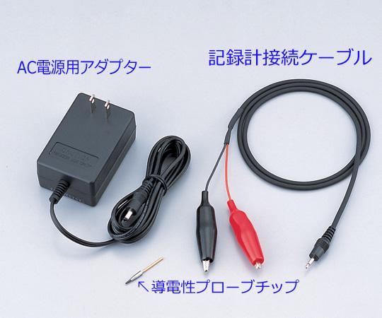 【送料無料!(沖縄・離島を除く)】クーロンメーター 導電性プローブチップ