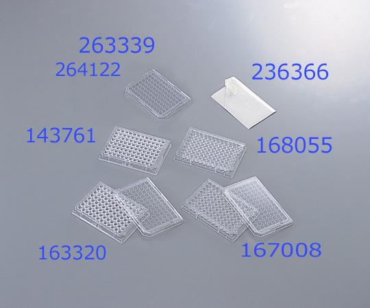 【送料無料!(沖縄・離島を除く)】マイクロウェルプレート 167008 1ケース(1個/包×50包入)