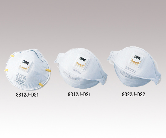 人気の 【送料無料!(沖縄・離島を除く)】使い捨て式防じんマスク9312J−DS1 10袋×10箱入:越路商会 店-DIY・工具