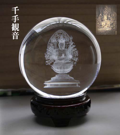 【すぐに使える10%OFFクーポン】「千手観音像」立体レーザー彫り置物!