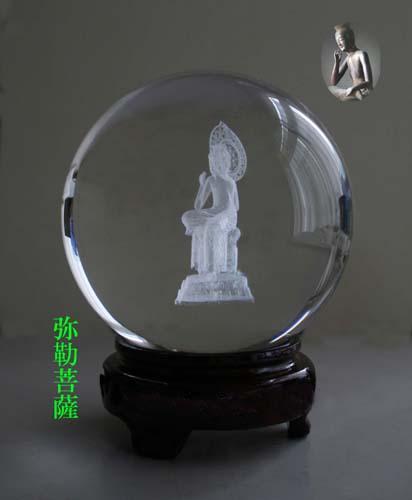 【すぐに使える10%OFFクーポン】「弥勒菩薩像」立体レーザー彫り置物!