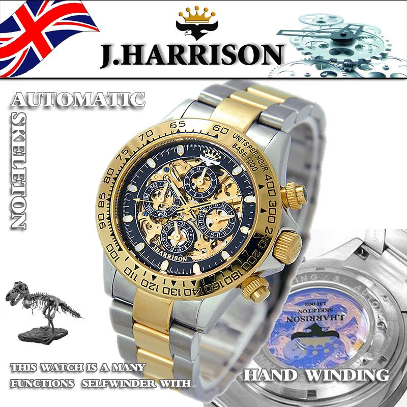 本命J.HARRISONの傑作自動巻きモデル 裏も表も中身をのぞけてしまう 両面スケルトン すぐに使える10%OFFクーポン 機械式多機能両面スケルトン時計 HARISON 公式通販 J ゴールド ブラック [正規販売店]