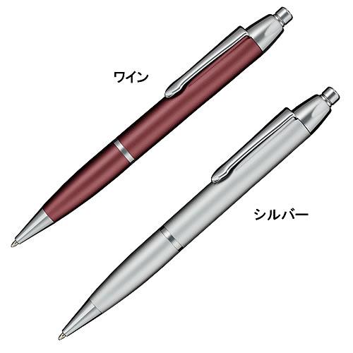 【すぐに使える10%OFFクーポン】ペン型ICレコーダー「ペンボイス」