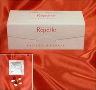 リパーフェ ナイスエイジング サプリメント【送料無料】!美容と健康のための栄養素を50種以上を凝縮!リセットしてから身体の内側から美と健康のサポート