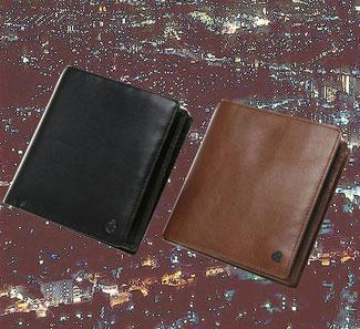 紳士は小物にもこだわる 大容量でもコンパクト お金を節約 ドイツ エクスワイヤ社の特許取得の高級財布 送料無料 大容量カード収納ポケット財布 毎日続々入荷 すぐに使える10%OFFクーポン