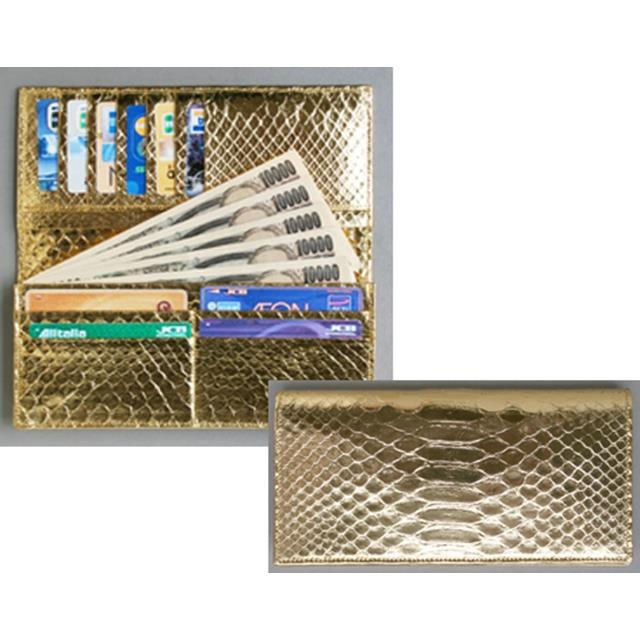 【すぐに使える10%OFFクーポン】黄金色(ゴールド) パイソン財布 【送料無料】迫力満点の黄金色、金運をもたらすとも云われる幸運のアイテム!ダイヤ型の連続した美しい模様が特徴のダイヤモンドパイソン(網目錦蛇)の皮の長財布