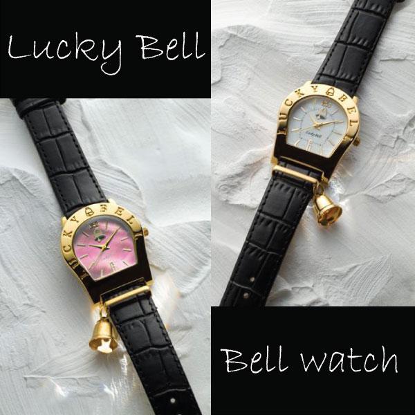 【すぐに使える10%OFFクーポン】幸運の鈴【ラッキーベルウォッチ】【送料無料】南イタリアの美しい島、カプリ島の伝説!幸運の鈴をモチーフにしたラッキーベルをあしらい「あなたにいつも幸運を」という願いを込めた腕時計!