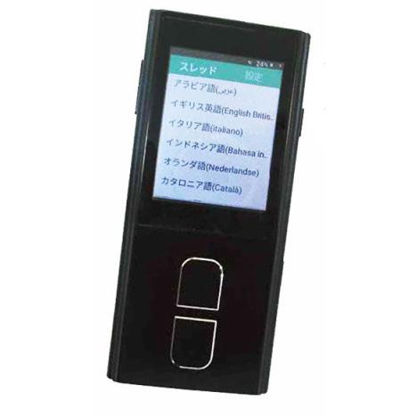 【すぐに使える10%OFFクーポン】対話式携帯翻訳機 DLG48【送料無料】シニアでも簡単!会話の場面で使える高速翻訳機!