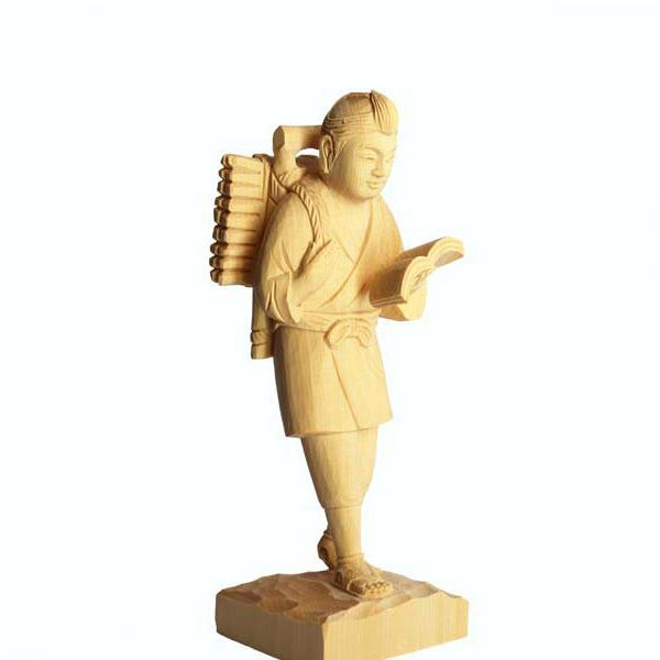 """【すぐに使える10%OFFクーポン】勉学に励む「二宮金次郎」置物【送料無料】薪を背負って本を読む姿がよく知られている二宮金次郎の像を""""つげ""""で彫りました!"""